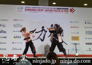 忍者京都_ninjashow_関空3