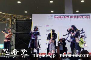忍者京都_ninjashow_関空4