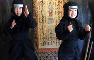 Ninjado_ninja_kids