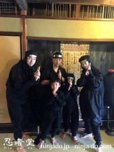 Ninjado_ninja_pos2