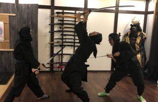 Ninja_Experience07311