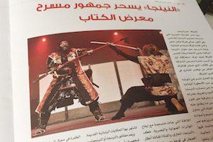 UAE_w3002
