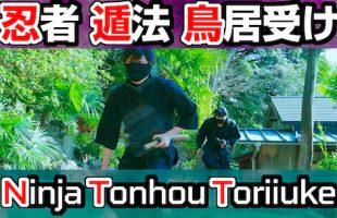 ninjado_channel015