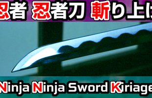 ninja_youtube017
